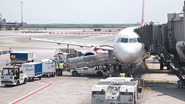 Vận tải hàng không quốc tế giá rẻ